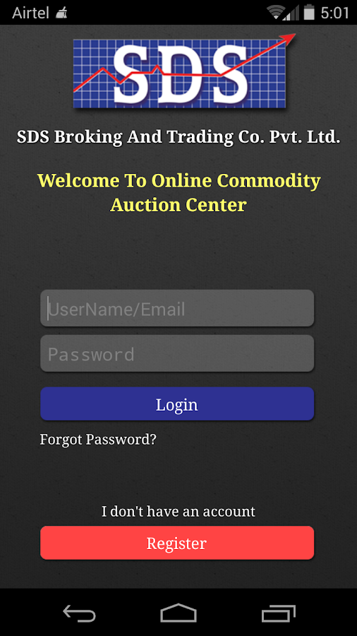SDS Commodity Online Auction- screenshot