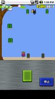 Screenshot of おばちゃんと毛虫2