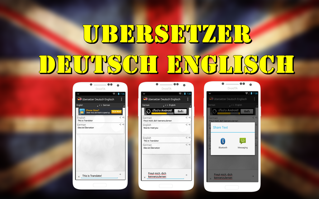 how to translate german text to english