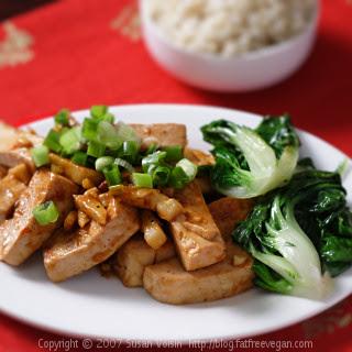 Sichuan Tofu with Garlic Sauce.