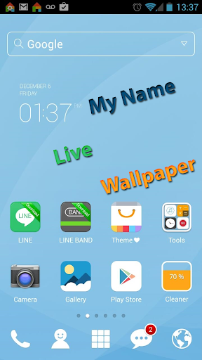 My Name Live Wallpaper