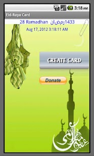 My Salam Card - screenshot thumbnail