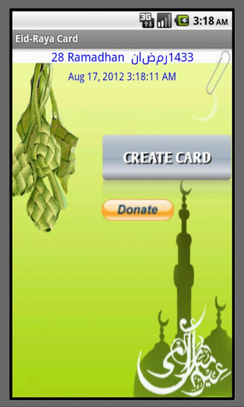 My Salam Card:Eid/Raya/Ramadan - screenshot