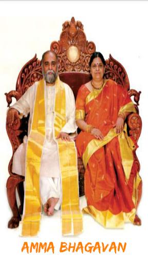 Ammabhaghavan