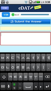 Korean Dictation Level7 - screenshot thumbnail