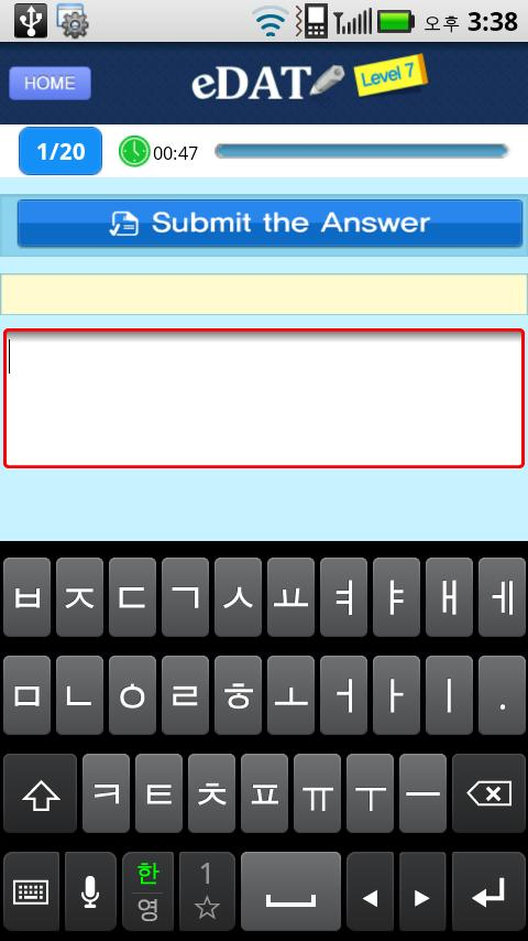 Korean Dictation Level7 - screenshot