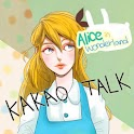 Alice Talk - Kakaotalk Theme