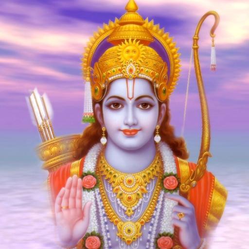 Sri Rama Koti
