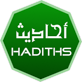 Selected Hadeeths in English