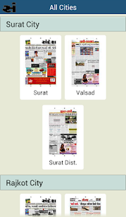 Sandesh Gujarati Newspaper - screenshot thumbnail
