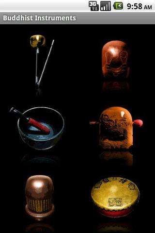 Buddhist Instruments- screenshot