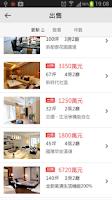 Screenshot of MyGo+ 買購房地產