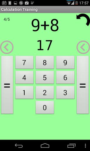 Calculation Training