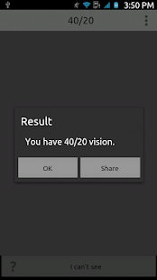 Visual Acuity Test - screenshot thumbnail
