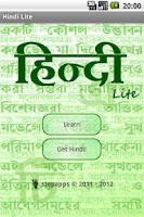 Screenshot of Hindi Lite