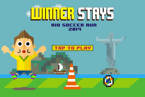 Run Ronaldinho football game!- screenshot thumbnail