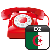 Algeria Emergency Calls