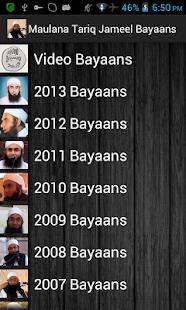 Maulana Tariq Jameel Bayaans