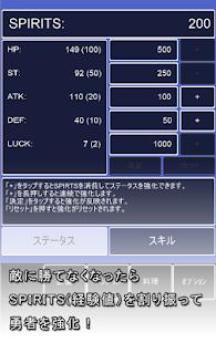 玩免費角色扮演APP|下載勇者のマアイ ~完全無料で遊べるハクスラRPG~ app不用錢|硬是要APP