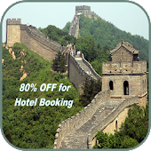 China Hotel Booking 80% OFF