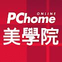 PChome 美學院 icon