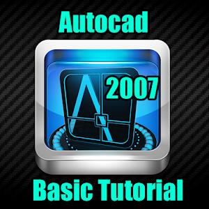 Manual Autocad 2007 生產應用 App LOGO-硬是要APP