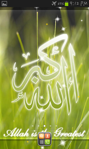 Allah live wallpaper 5