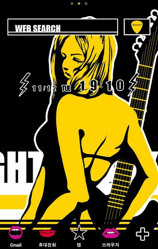 NAUGHTY ROCK GIRL for[+]HOME