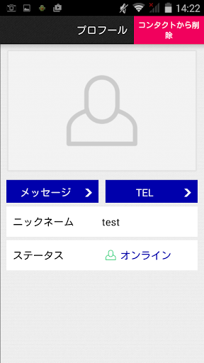 栃木市防災アプリ