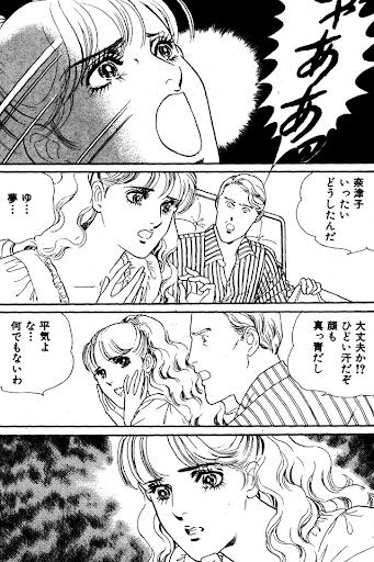 【免費漫畫App】恐怖コミック[怪異のオムニバス]-APP點子