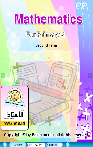 Mathematics Primary 4 T2