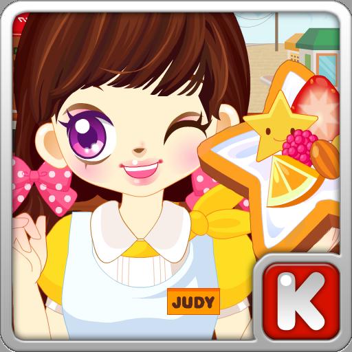 쥬디의 쿠키 만들기 - 어린 여자 아이 요리 게임 休閒 App LOGO-硬是要APP