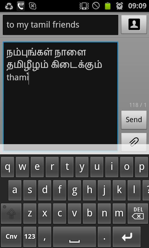 Tamil Unicode Keyboard free - screenshot