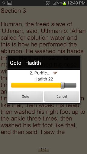 玩書籍App|聖訓穆斯林聖訓英語免費|APP試玩