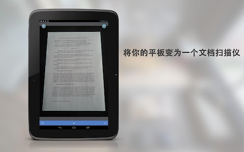 PDF Readers For iPad: iPad/iPhone Apps AppGuide