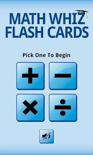 Math Whiz Flash Cards- screenshot thumbnail