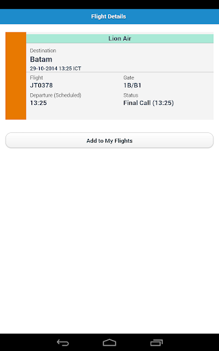 【免費旅遊App】Soekarno-Hatta Airport-APP點子