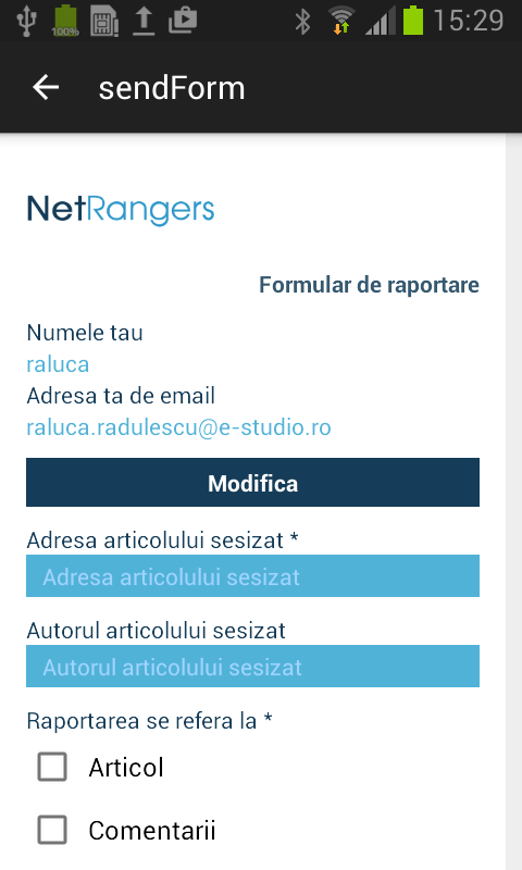 NetRangers- screenshot