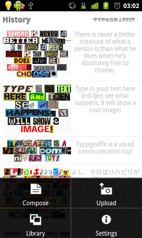 Typograffit - screenshot