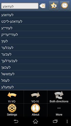 Yiddish Yoruba dictionary +