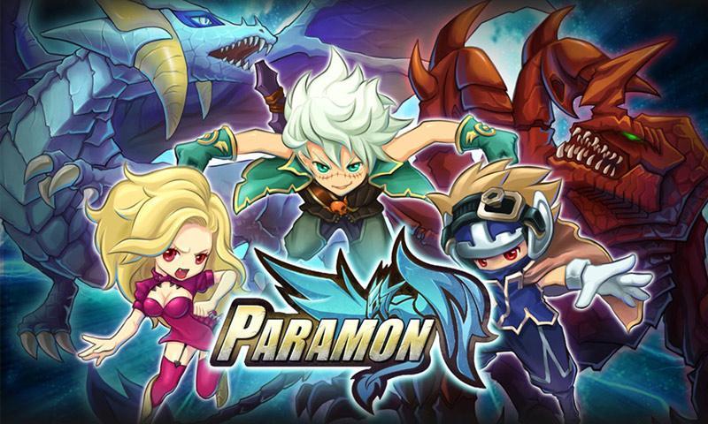 Paramon- screenshot
