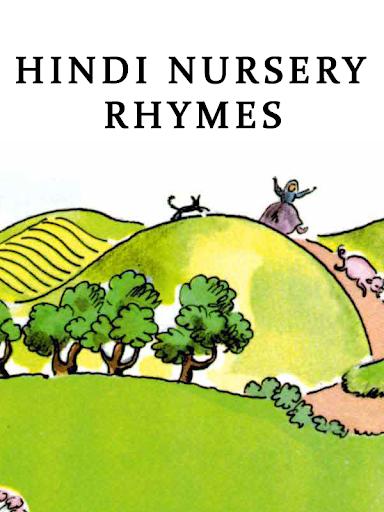 Hindi Nusery Rhymes For Kids