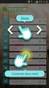 Link Cover-Locker for facebook - screenshot thumbnail