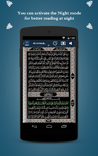 Holy Quran with Tafsir- screenshot thumbnail