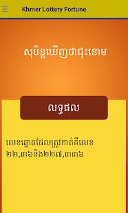 Khmer Lottery Horoscope
