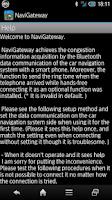 Screenshot of NaviGateway