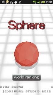 Sphere- screenshot thumbnail