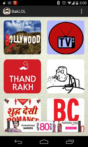 bakLOL Stickers for Whatsapp