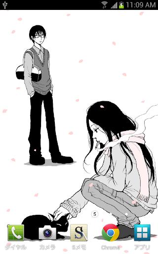 彼女と黒猫と彼