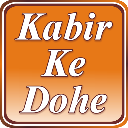 Kabir Ke Dohe Apps On Google Play